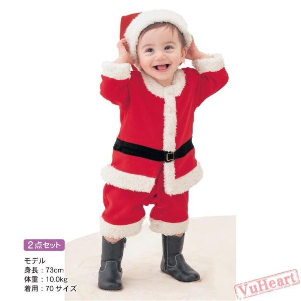 Children's Christmas Onesies