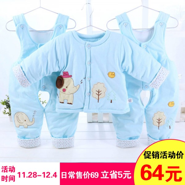 Newborn Baby Boy & Girl Elephant Outfits / Clothes Set 0 - 12 Month