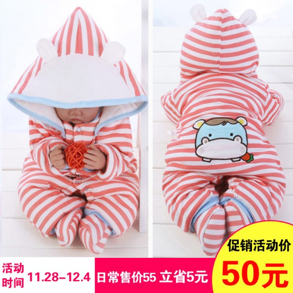 Newborn Baby Girl Hippo Onesies / Outfits / Clothes 0 - 12 Month